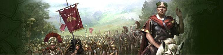 Rome2-Цезарь и солдаты