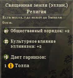 postroyka-vliyayuschaya-na-poryadok