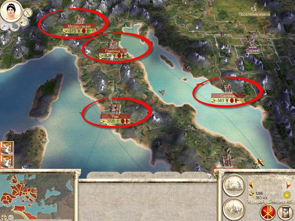 скачать игру рим тотал вар барбариан инвасион через торрент - фото 5