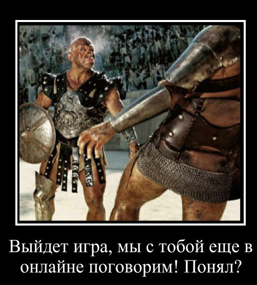 gladiatoryi-prikol