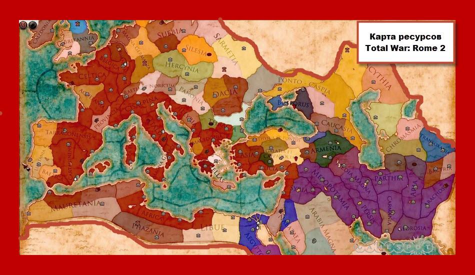 karta-resursov-rim-2-total-var