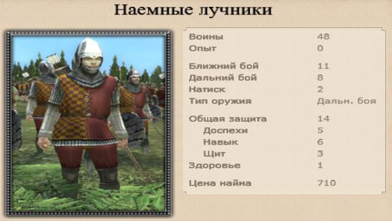 naemnyie-luchniki