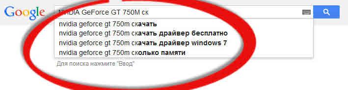 Poisk-drayverov-dlya-videokartyi
