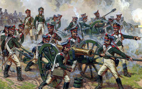 artileristyi