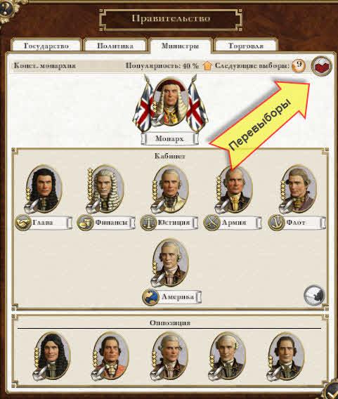 vyiboryi-v-imperiya-total-var